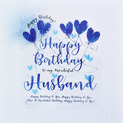 Home Store Greeting Cards Male Husband Wendy Jones Blackett Birthday Card CN1453